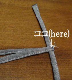 作った紐を縫い合わせる