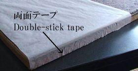 アイロン台の縁にテープを貼る