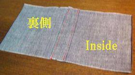 割り伏せ縫い:裏側