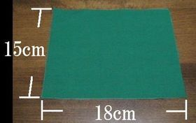 fabric for patch