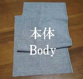 body fabric