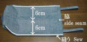 つまみ縫いするライン