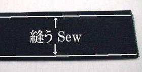 持ち手の縫い線