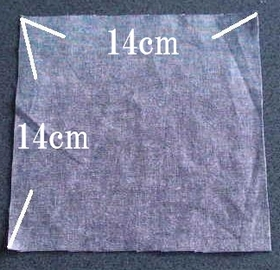 Fabric for pocket