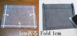 ポケットの縫い代を折る