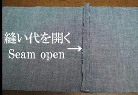 縫い代は開いておく