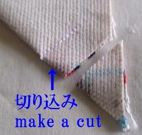make a cut