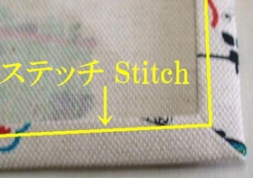 stitch the hem