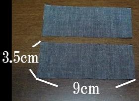 short fabrics