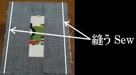 切り替え(長)の縫いライン