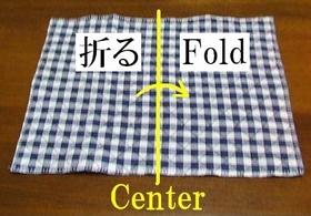 fold the body fabric