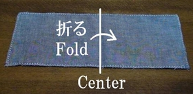 fold the top fabric