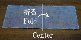 fold the top fabric