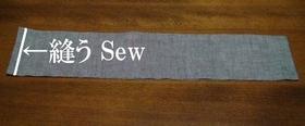sew the shoulder fabrics