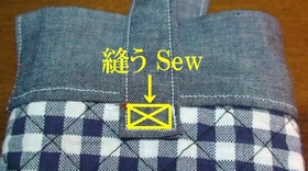 sew the body and shoulder