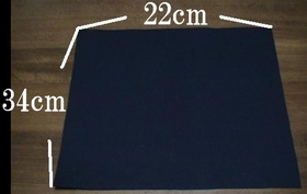 outer bag fabric