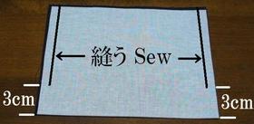 外布の縫い線