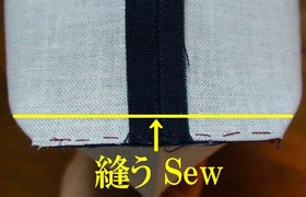 まちの縫い線