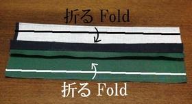 fold the edges
