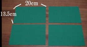 4 green fabrics