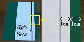 折り伏せ縫いのライン