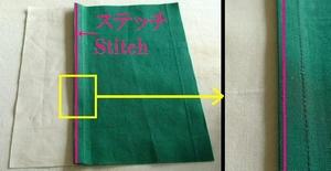 stitch the edge