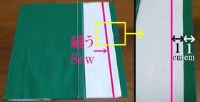 2回目の折り伏せ縫い