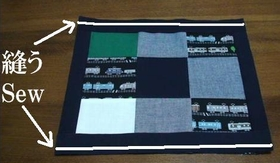 縫うライン