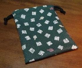 Kanji pouch