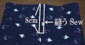 sew with U-shaped