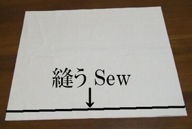 sew the bottom