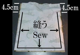 sew the side and bottom
