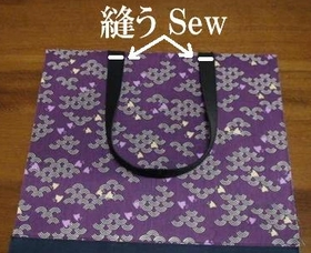 sew the outer fabrics and handles together