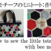 bee motif tote bag