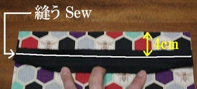 sew the patch and outer