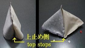 fold the fabrics in a triangle shape