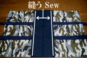 sew the outer and patch together