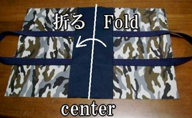 fold the outer fabric