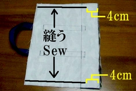 sew the side seams