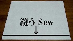 piquez le tissu pour le fond