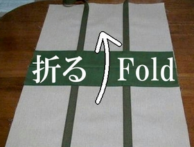 fold the outer fabric in half