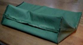 le sac intérieur