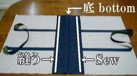 sew the outer and bottom patch