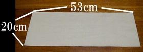 tissu pour le fond