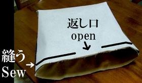 assemblez le tissus extérieur et la doublure