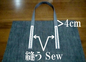sew the outer and handle