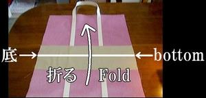 pliez le tissu extérieur en deux