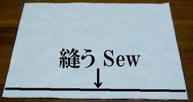 sew the bottom