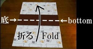 fold the outer in half