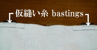 bastings